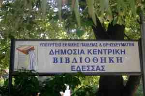 Edessa library