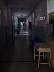beida_hospital