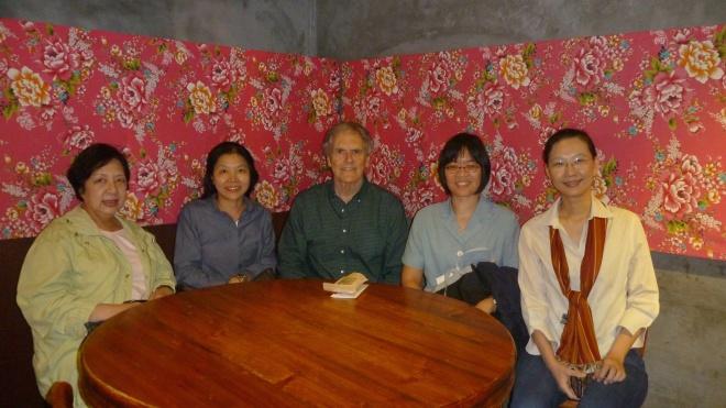 Yu-Hua, Min-Ling, Shihkuan, Yulan