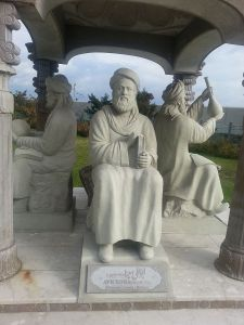 Statue of Avicenna at the UN Office in Vienna