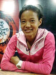 Mira Rai (Wikipedia)